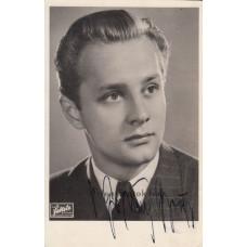 Fekete műterem: Gozmány György (1920-1973) színész
