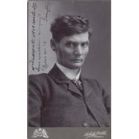 Székely Aladár: Géczy István (1860-1936) színműíró, színész