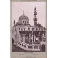 Fényképészeti Szövetkezés: Ős Budavár, Mecset