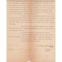 Aggházy Kamil (1882-1954) ezredes és Halmi Béla (1892-1962) fényképész levelei