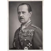 M.F.I.: Lakatos Géza (1890-1967) vezérezredes, miniszterelnök
